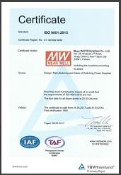 ISO9001: 2015 验证