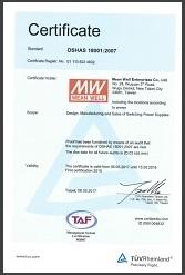 OHSAS 18001: 2007 验证