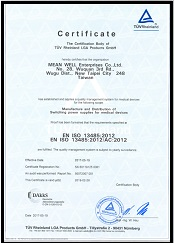ISO 13485: 2012 验证