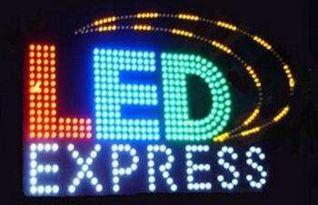 现时价格压力剧增 LED电源企业