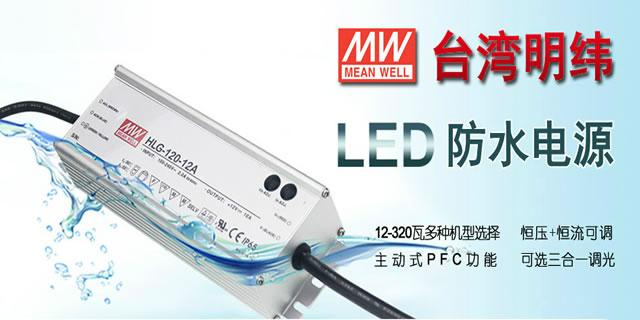 产品升级通知:ELG(C)/HLG(C)/HVG(C)/HBG系列AB升级