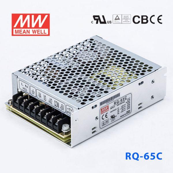 RQ-65C 65W +5V8A +15V3A -5V1A -15V1A四